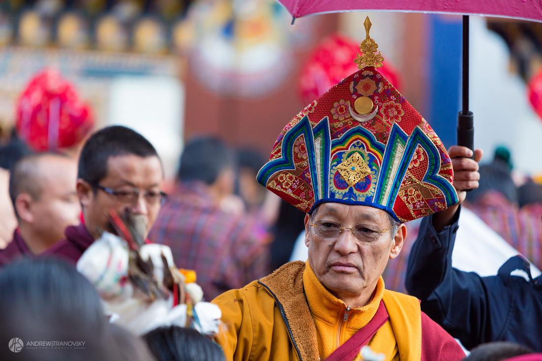Gangtey Tsechu Festival