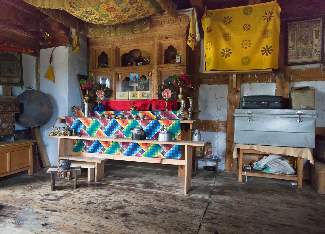 Jakar Village Home